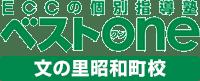 ECCの個別指導ベストONE 文の里昭和町校